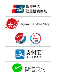 Japan. Tax-fee Shop